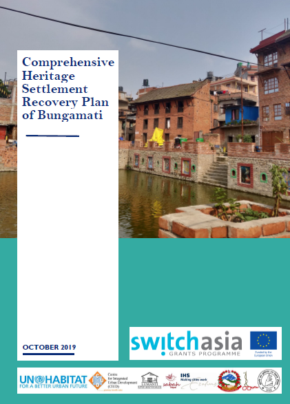 Comprehensive Heritage Settlement Recovery Plan of Bungamati